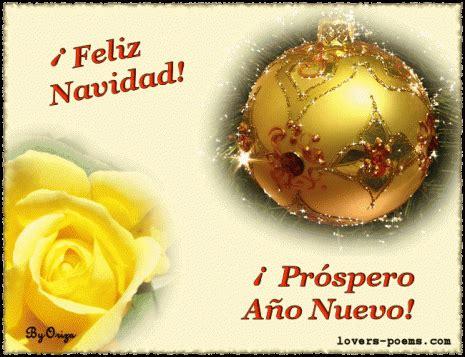 imagenes animadas de feliz navidad y prospero año nuevo im 225 genes de fel 237 z navidad y pr 243 spero a 241 o nuevo frases