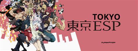 tokyo esp tokyo esp season 2 release date otaku giveaways