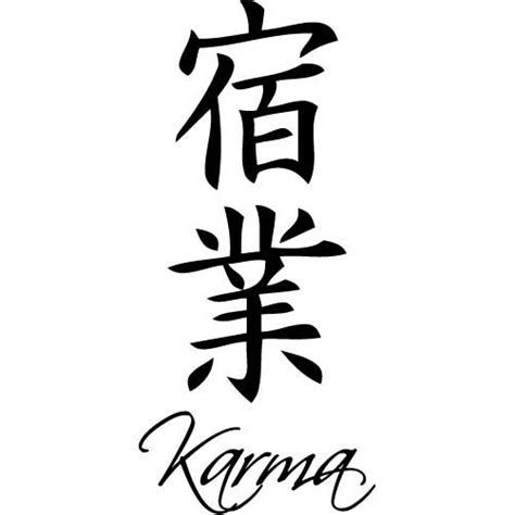 symbol for karma tattoo designs fresh symbol designs for karma