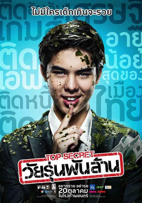 film thailand a billionaire the billionaire 2011 th movie