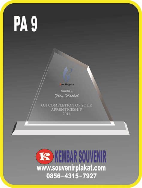 Plakat Penghargaan Aneka Plakat Custom pesan contoh plakat penghargaan