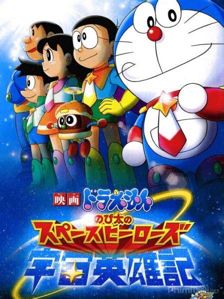 movie doraemon hero doraemon nobita and the space heroes 2015 movieandvideo