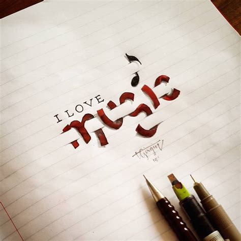 Calligraphy Drawing Designs