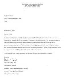 thank you letter national science foundation 21st