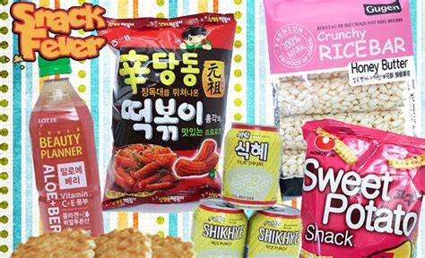 Korean Snack the best and most controversial korean snacks so far snackfever
