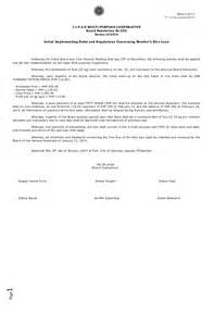 board resolution 2014 002