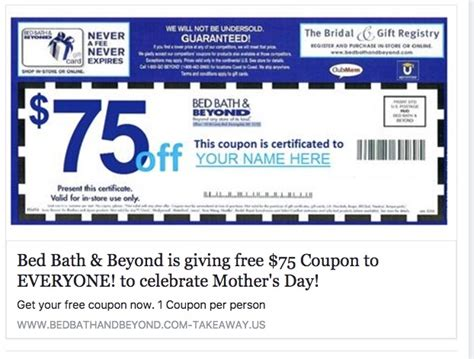 Bed Bath Betond Coupon by Bed Bath Beyond 75 Coupon For Participating In