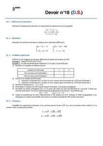 contr 244 les de maths en troisi 232 me et devoirs surveill 233 s de