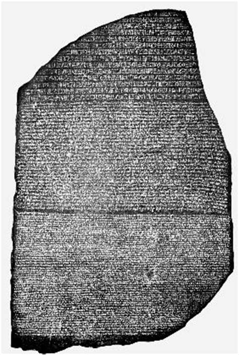 rosetta stone why is it important 16th century homepage