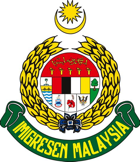 Immigration Search Immigration Department Of Malaysia