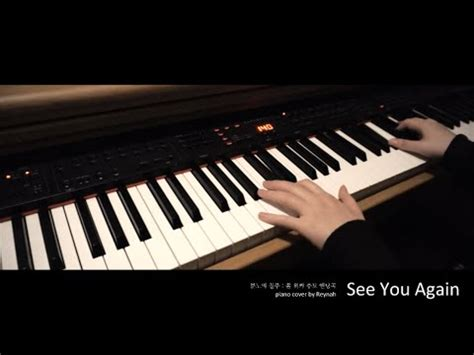 download mp3 free see you again wiz khalifa download 분노의 질주 furious 7 ost quot see you again quot piano