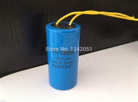 appliances that uses capacitor start motor aliexpress buy ac motor capacitor washing machine start capacitor cbb60 450vac 20uf from