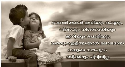 profile picture status malayalam the gallery for gt cute love profile pics for facebook