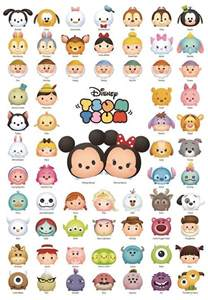 Tsum Tsum Coloring Pages » Home Design 2017