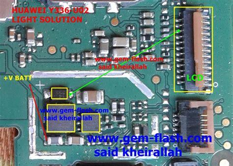 Lcd Huawei Y336 By Doni huawei y336 u02 1