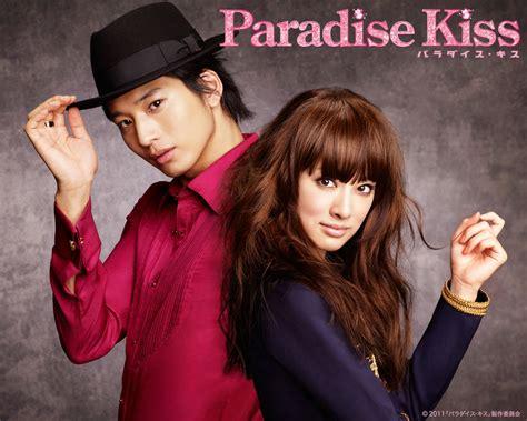 film jepang romantis paradise kiss fifie putri paradise kiss movie