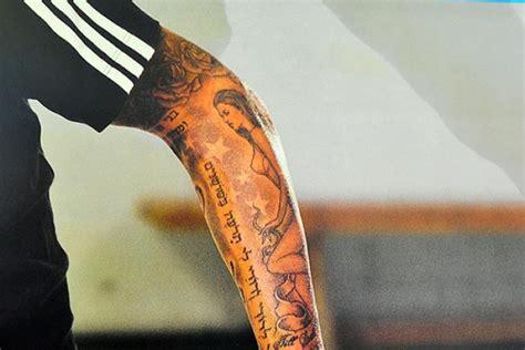 Beckham Tattoo Text | the rabbi with a blog rabbi jason miller david beckham