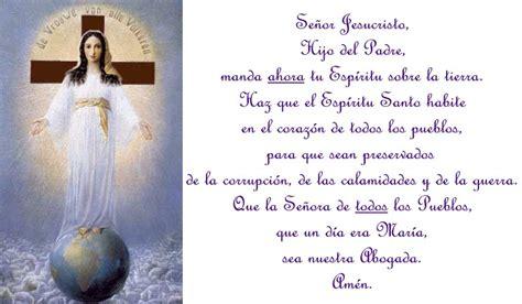 imagenes de luto con oracion oraciones de luto imagui