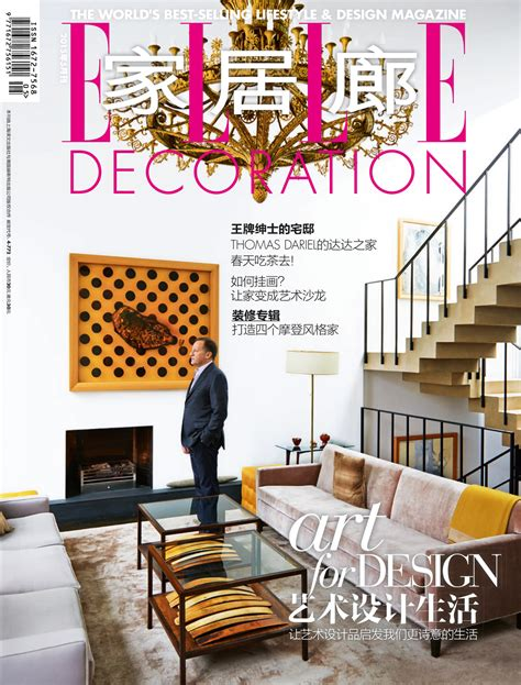 decorating house accessories stores home decor dallas elle elle decor 家居廊 yuue