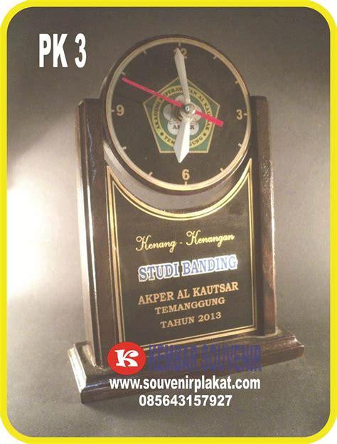 Souvenirplakat Kayuharga Murah Gratis Desain plakat kontes pembuatan plakat murah