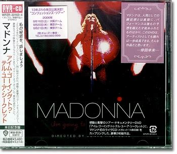dvd format in japan tribe guide to japanese madonna releases cd dvd combos