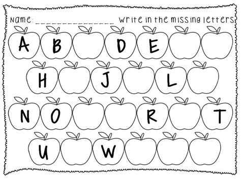 printable harvest letters alphabet sequence printables fall theme prek k first
