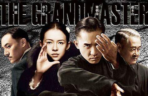 film china movie chinese china com