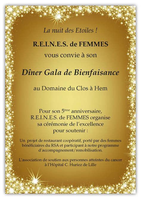 Modèle De Lettre D Invitation à Un Gala Modele Invitation Gala Document