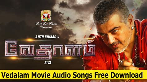 theme music vethalam vedalam tamil movie songs free downloads onlysongs in