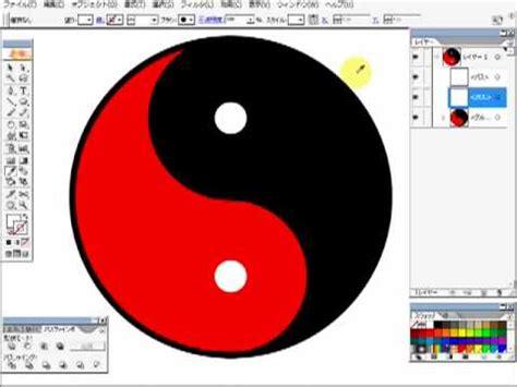 illustrator tutorial yin yang adobe illustrator yin yang symbol 陰陽勾玉巴 loose style