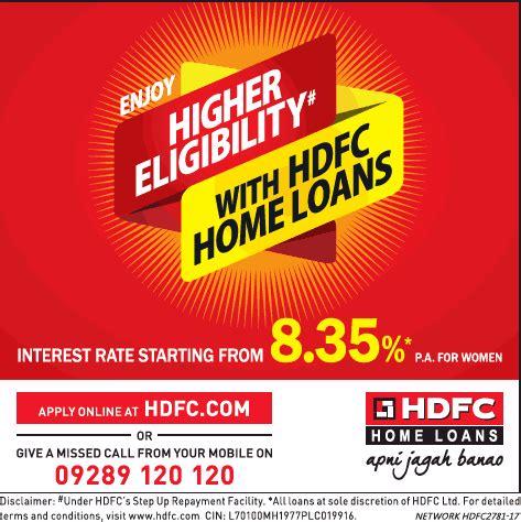 hdfc home loan logo png