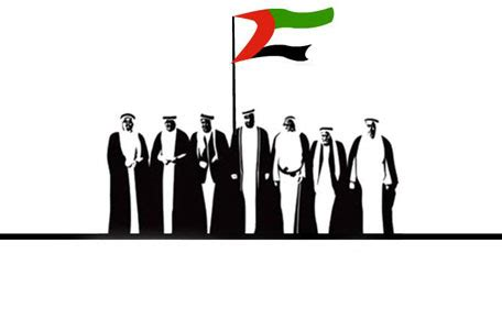 Rd Arabic Bordir 43rd uae national day live emirates24 7