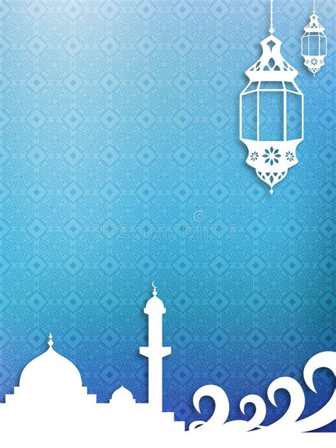 islamic theme background stock photo image