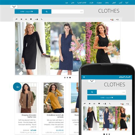 opencart themes clothing opencart 2 theme forest clothes cyan