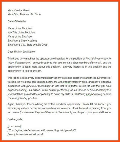 thank you letter after retail position after thank you letter program format