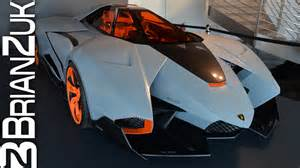 Buy Lamborghini Egoista Lamborghini Egoista
