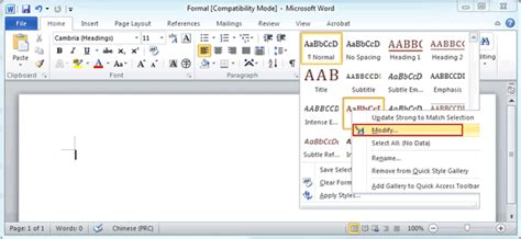 How To Change Default Template In Word 2007 2010 Isunshare Blog How To Edit Word Template