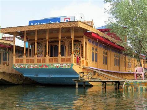 houseboats hong kong hb hong kong picture of hong kong houseboat srinagar