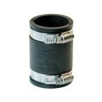 Specialty Plumbing Fittings by Specialty Pipe Fittings Pipes Fittings The Home Depot