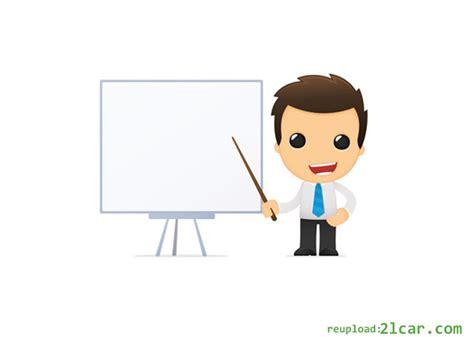 animasi kartu hari guru embed share microsoft inovasi guru penting pada era