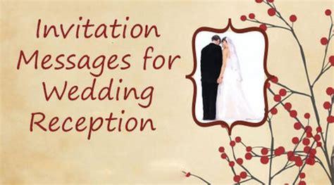 wedding ceremony invitation msg invitation messages for wedding reception