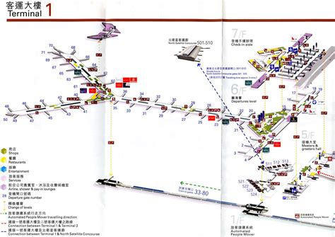 hong kong international airport floor plan 84 hong kong international airport floor plan hong kong