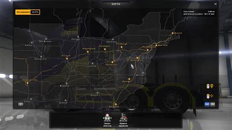 Coast One 1 south america coast to coast v1 7 2 for ats american truck simulator mod ats mod