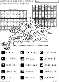 Order Of Operations Coloring Worksheet by Preview Of Answer Find And Shade Order Of Operations