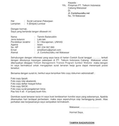 Contoh Surat Lamaran Pekerjaan Cpns Kejaksaan by Contoh Surat Lamaran Kerja Guru Agama Ben Contoh