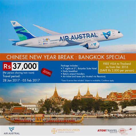 bangkok new year package bangkok special new year atom travel