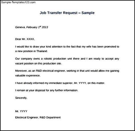 chronicle hr transfer request sle pdf sle templates