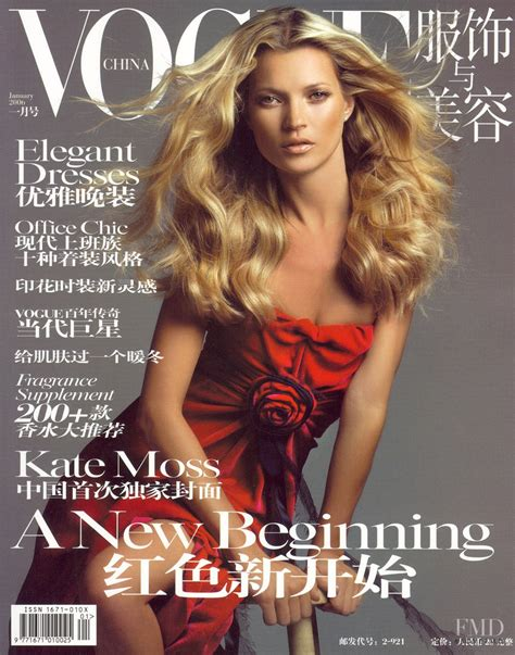 Cbell Kate Moss On The Cover Of Vogue February 2008 by Cover Of Vogue China With Kate Moss January 2006 Id 2984