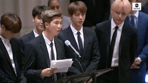 kim namjoon un speech watch bts give speech at un general assembly sbs popasia