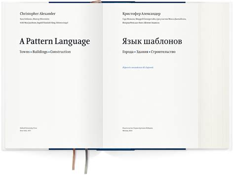 a pattern language towns buildings construction center for environmental structure a pattern language towns buildings construction by